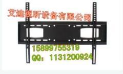 Flat Panel TV Mount, Plasma Tv Support Plasma Brackets