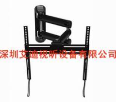 AD-201A Leisure Plasma TV Movable Brackets LCD Arm
