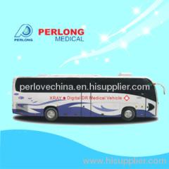 10.6 meters X RAY Medical Vehicle