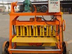 Mobile Block Making Machine QYJ4-45