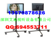 LCD TV Mobile Rack Plasma, TV Stands, LCD Display Brackets