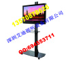 LCD Bracket car Floor TV Stand new fashion lcd lift floor lcd rack