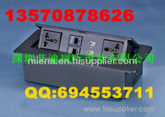 Tabletop Socket,Buy Quality Tabletop Socket from Manufacturers