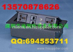 Hidden Tabletop Socket Suppliers Multifunctional desktop socket CHINA