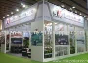 The 29th China International Furniture Fair Guangzhou,2012,Mar