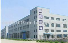 Candy Nakin Oil Purifier Manufacture Company