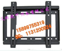 TV Wall Mounts Stands Mounts Best Buy Canada Tilting TV Wall Mounts
