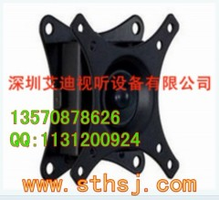 Monitor mounts, shenzhen AIDI TV mounts ,LCD stand,LCD Bracket