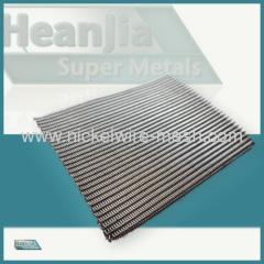 Nickel 270 mesh screen