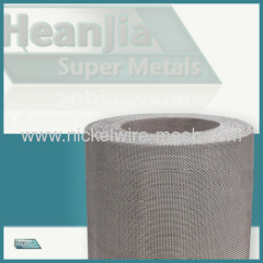Super Alloy Nickel 220 Mesh screen