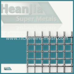 Battery Nickel Mesh Screen
