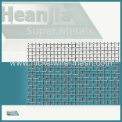 Pure Nickel Wire Mesh Anode / Screen Anode