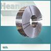 Pure Nickel Strip Nickel