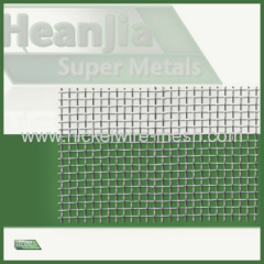 Incoloy 901 wire mesh Screen