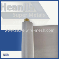 Inconel X-750 Wire Mesh/ Screen