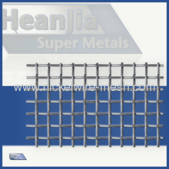 Inconel 601 Mesh/ Inconel 601 Screen
