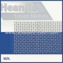 Inconel 690 Wire Mesh Inconel 690 Wire Screen