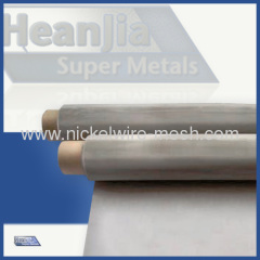 Inconel 617 Wire Mesh Inconel 617 Wire Screen