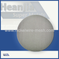 Inconel 625 Wire Mesh/ Screen
