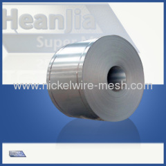 Inconel 706 Sheet Plate Strip Inconel Alloy
