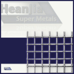 Ni-Span-C Alloy 902 Mesh /Screen