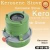 Army green round kerosene stove