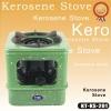 Square military project kerosene stove