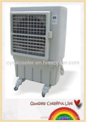 300W portable Axial air cooler