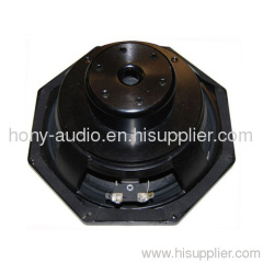 "8"" hexagon neodymium woofer"