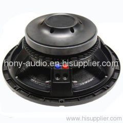 "18"" high power subwoofer"