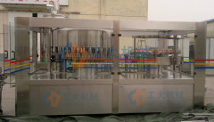 Black Tea Filling Line