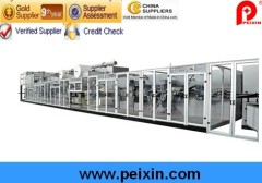 Full-Servo Control Bed Mattress & Pet Mattress Production Line (PX-CD-220-SF)