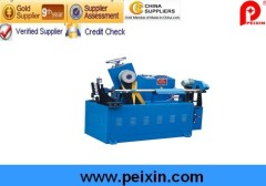 Automatic Roll Core Machine (PX-WSZ-JXB)