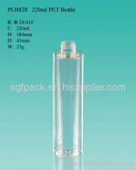 220ml Plastic bottle lotion bottle Cylindrical bottle 24/410 neck size PET container Gold supplier