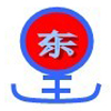 XIAMEN DONGCHENG TRADING CO., LTD.