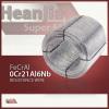 FeCrAl (0Cr23Al5) Resistance Wire
