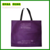 Eco-friendly non-woven shopping bag,shopping bag