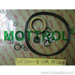 SK250-8 Swing Motor Seal Kit