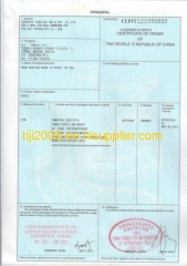 Certificate of origin form f for china chile fta from china certificate of origin co certificate of origin yadclub Image collections