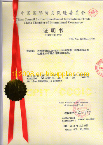 Invoice Requirements Invoice Certificate  Ccpit Certification Of Commercial Invo From  Shoebox Receipts with Home Rental Receipt Excel Invoice Certificate  Ccpit Certification Of Commercial Invo Mo Property Tax Receipt Word