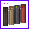 350ML New Stainless Steel Flask Thermos Readily Cup Mug Coffee