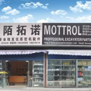 Guangzhou Mottrol Construction Machinery Co.,Ltd.