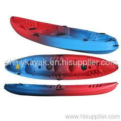 fishing kayak; double kayak; family kayak