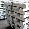 offer Aluminum ingot
