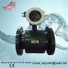 AMF Electromagnetic Flow meter