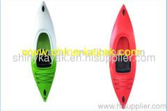 sit in kayak; kayak supplier