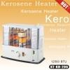 4.8L tank capacity kerosene heater