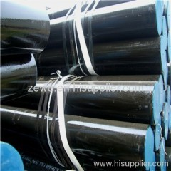 Hot Rolled Steel Tubes