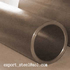 DIN seamless pipe