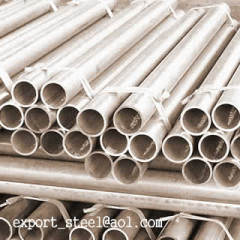 JIS G3441 Alloy Steel Tubes for General Structural Purpose